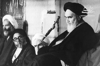 مشروطه و انقلاب اسلامی