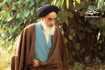 گزیده ای از فرمان 8 ماده ای امام خمینی