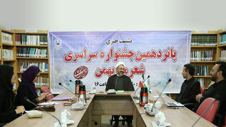 اختتامیه جشنواره  20 اردیبهشت برگزار می شود