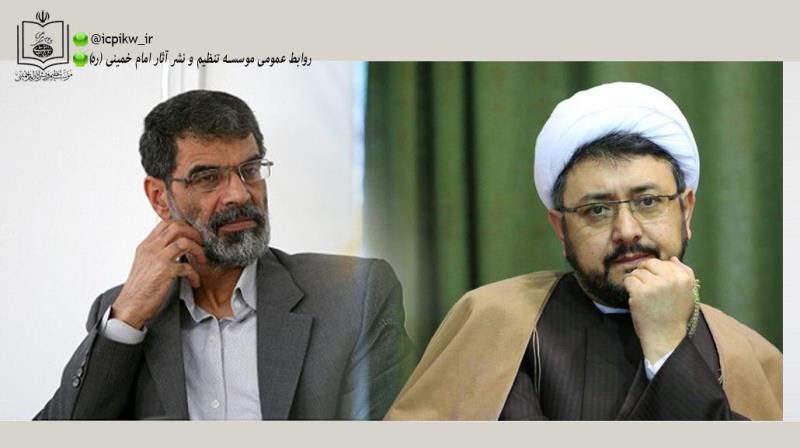 حجت الاسلام علی کمساری بعنوان مدیر پرتال امام خمینی(ره) منصوب شد