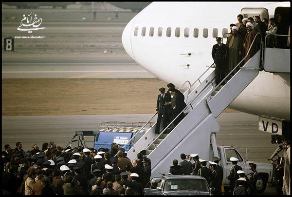 بازگشت امام خمینی به ایران