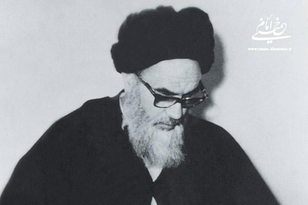 هر روز با امام / 9 بهمن / نگاهی به اتفاقات دوران حیات امام