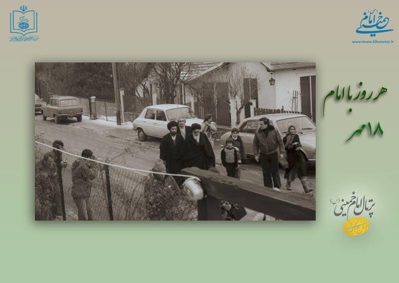هر روز با امام / ۱۸ مهر / نگاهی به اتفاقات دوران حیات امام
