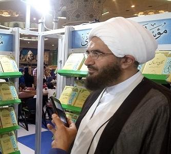 توصیه رئیس شورای سیاستگذاری ائمه جمعه کشور به نهادهای فعال در حوزه قرآنی در بازدید از غرفه موسسه در نمایشگاه قرآن