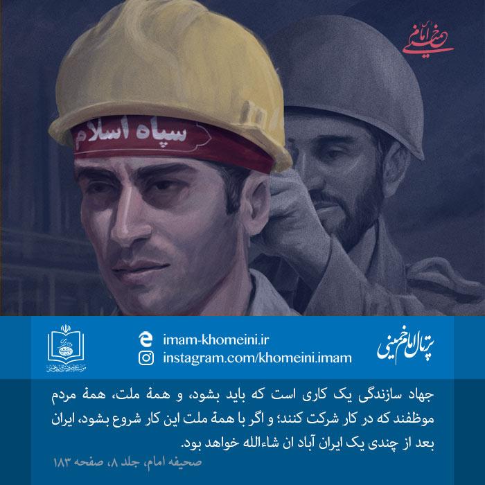 26 خرداد