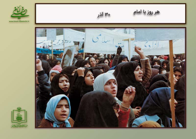 جمعی از بانوان انقلابی