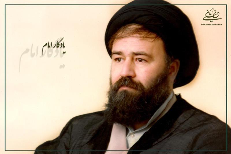 زندگینامه مرحوم سید احمد خمینی