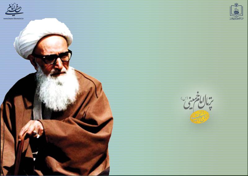 شهید اشرفی از مصادیق بارز «رجالٌ صدقوا ما عاهدواالله علیه» بود
