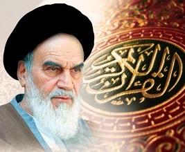 موسسه با بیش از 30 عنوان کتاب قرآنی مرتبط با آثار امام خمینی(س) در نمایشگاه بین المللی قرآن شرکت می کند