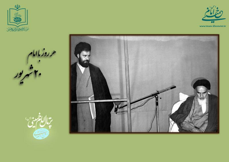 امام و حاج سید احمد