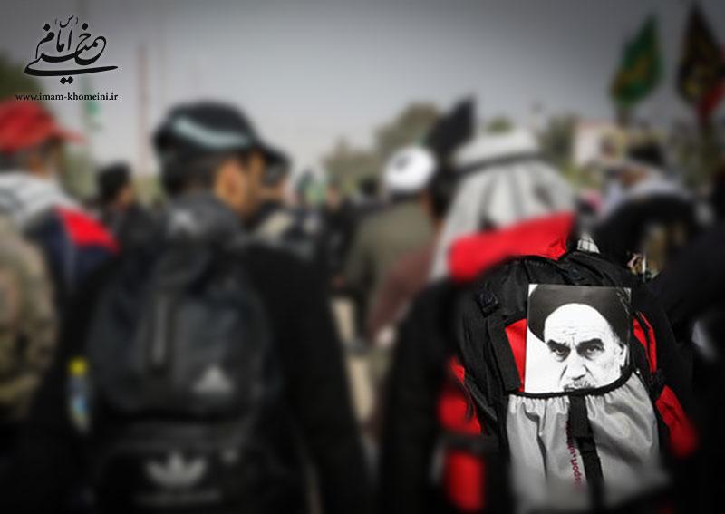اربعین حسینی و شکوفایی نهضت اسلامی ایران