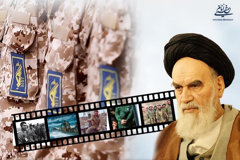 شرحی از وظایف و فعالیت های سپاه پاسداران انقلاب اسلامی