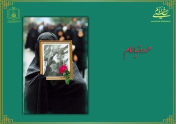 هر روز با امام / ۱۸ تیر / نگاهی به اتفاقات دوران حیات امام