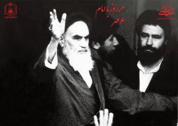 هر روز با امام / ۶ مهر / نگاهی به اتفاقات دوران حیات امام