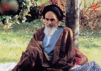 هر روز با امام / ۱۵ مهر / نگاهی به اتفاقات دوران حیات امام