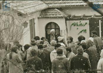 هر روز با امام / ۱۹ مهر / نگاهی به اتفاقات دوران حیات امام