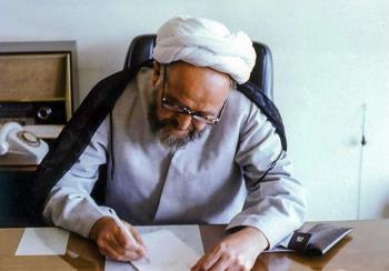 نگاهی گذرا به زندگینامه آیت الله شهاب الدین اشراقی
