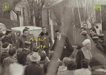 هر روز با امام / ۲۶ مهر / نگاهی به اتفاقات دوران حیات امام