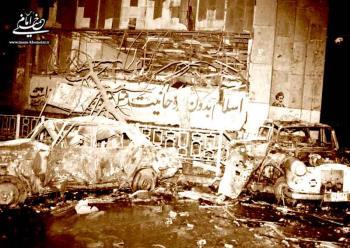بازخوانی پیام امام خمینی (س) در پی انفجار در میدان توپخانه توسط گروهک منافقین