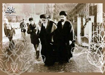 هجرت تاریخی امام خمینی (س) از عراق به پاریس