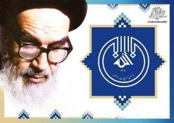 اهمیت تبلیغات در داخل و خارج از کشور در نامه حضرت امام