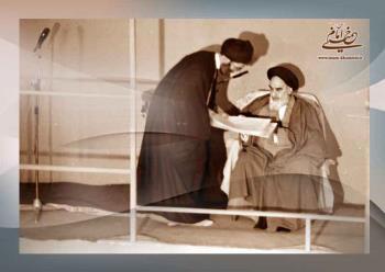 تنفیذ دومین حکم ریاست جمهوری اسلامی توسط حضرت امام