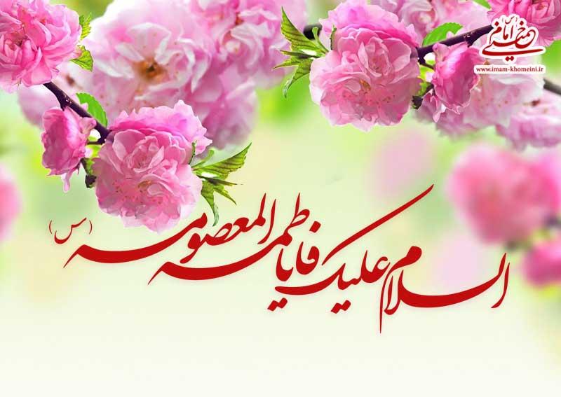 امام خمینی در جوار ضریح حضرت معصومه