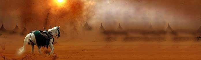 ارزیابی دیدگاه فقهی امام خمینی (س) و دیگر فقیهان دربارۀ قیام سیدالشهدا (ع)