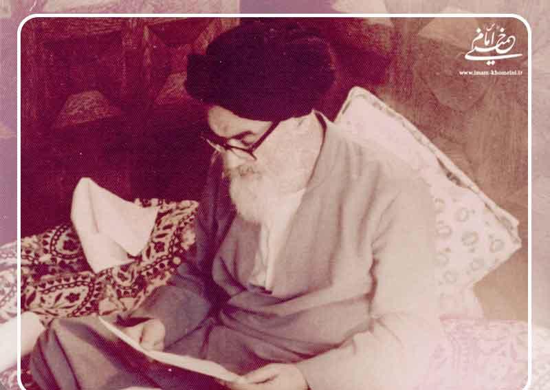 تلگراف امام خمینی(س) به شاه در اعتراض به لایحه انجمنهای ایالتی و ولایتی