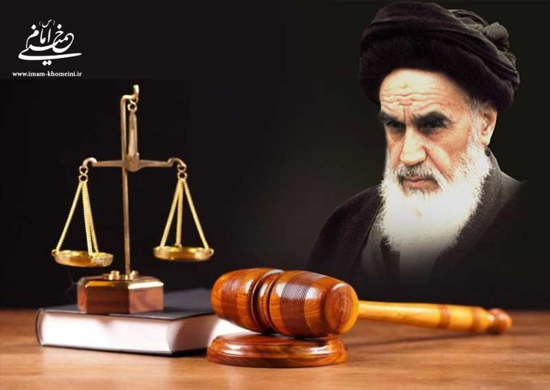 سخنرانی مهم  امام خمینی در روز ۱۸ خرداد ۱۳۶۰ پیرامون قانونگرایی