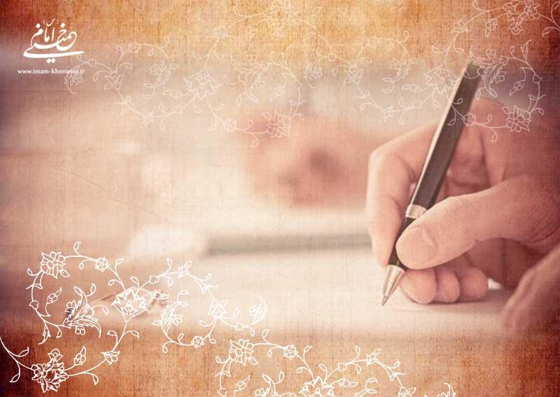 قلم و مسئولیت بسیار خطیر آن