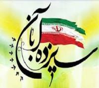 آیا نظر امام خمینی در اواخر عمر شریفشان، در مورد آمریکا تغییر کرده بود؟