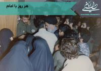 هر روز با امام / ۲۹ فروردین / نگاهی به اتفاقات دوران حیات امام