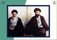 برگی از تاریخ / دستگیری فرزند ارشد امام «حاج آقا مصطفی» برای به سازش کشاندن ایشان