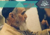 هر روز با امام / ۱۶ فروردین / نگاهی به اتفاقات دوران حیات امام