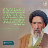 انسان سازی به وسیله قرآن