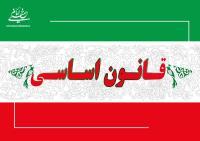 امام خمینی(س): سرنوشت کشور خود را به کسانی  بسپارید که به اسلام و جمهوری اسلامی و قانون اساسی معتقد باشند
