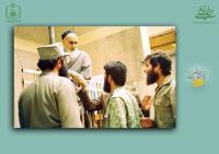 پیام متفاوت امام خمینی(س) در حفظ میراث عزت و شهادت