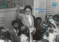 هر روز با امام / ۹ فروردین / نگاهی به اتفاقات دوران حیات امام