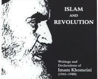 """کتاب """"اسلام و انقلاب - تالیفات و اعلامیه های امام خمینی (س)""""در دست وزیر دفاع اسرائیل!"""
