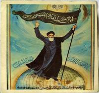 ویژگی  های آینده نگرانه وصیت نامه سیاسی - الهی امام خمینی(س) چیست؟