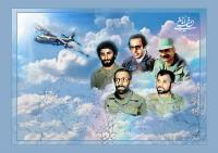 پیام امام در پی شهادت جمعی از فرماندهان نظامی در سانحه هوایی