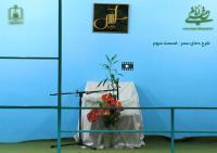شرح دعای سحر امام خمینی(س) / قسمت سوم
