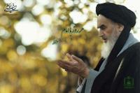 هر روز با امام / ۳ آذر / نگاهی به اتفاقات دوران حیات امام