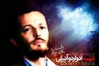 عاشق امام در ویلای خورشید