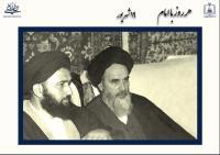 هر روز با امام / ۱۹ شهریور / نگاهی به اتفاقات دوران حیات امام
