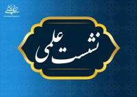 امام با ترور و قیام مسلحانه مخالف بود؛ در ترور حسن علی منصور از آیت الله میلانی مجوز گرفتیم