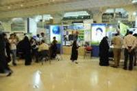 گزارش تصویری غرفه موسسه تنظیم و نشر آثار امام خمینی(س) در نمایشگاه قرآن کریم (2)