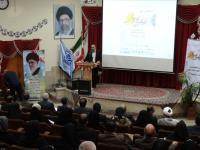 همایش امام خمینی و تمدن نوین اسلامی - ایرانی در دانشگاه مازندران برگزار شد