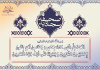 مقام محمود